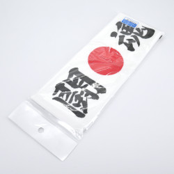 Japanese Hachimaki headband 100% cotton 90x30cm TÔKON