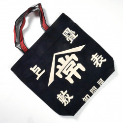 Unique tote bag made of recycled Japanese fabrics, 099b, blue