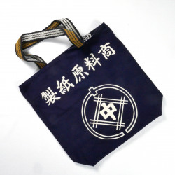 Unique tote bag made of recycled Japanese fabrics, 099d, blue