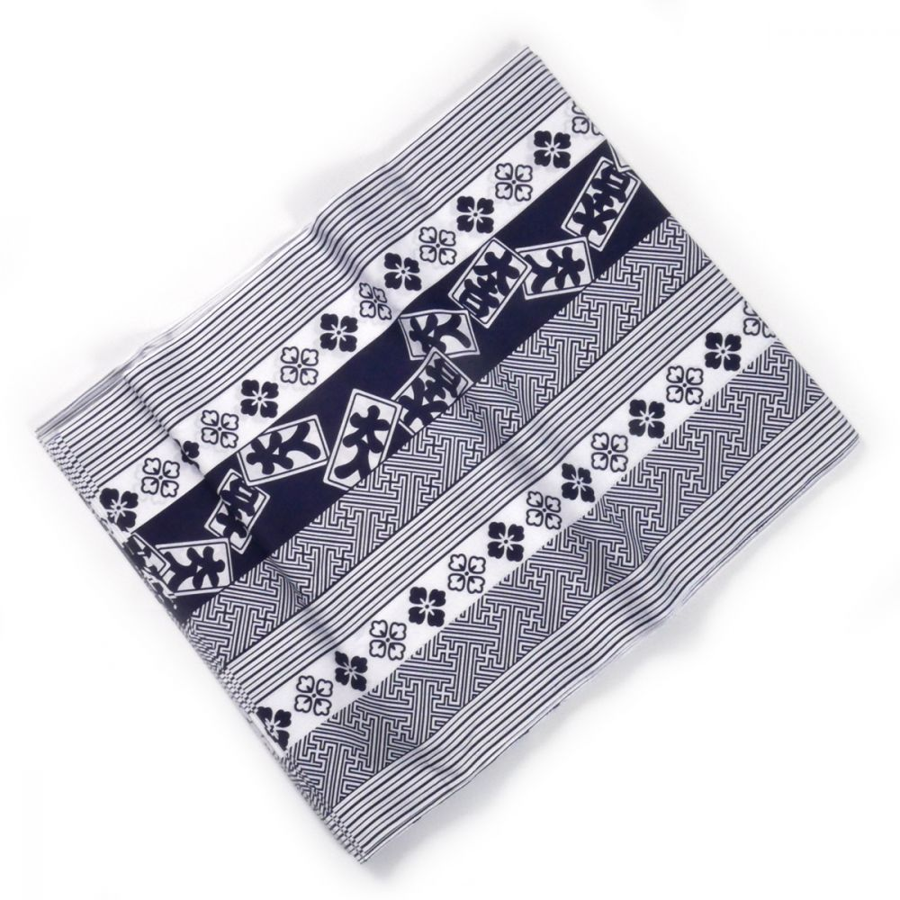 Japanese white cotton fabric made in Japan for kimono 12m x 38cm patterns