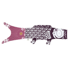 Big purple flowers koi carp-shaped windsock KOINOBORI PLUM