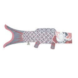 grey koi carp-shaped windsock KOINOBORI SILVER