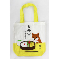 Japanese white and yellow cotton A4 size bag, BENTO, dog