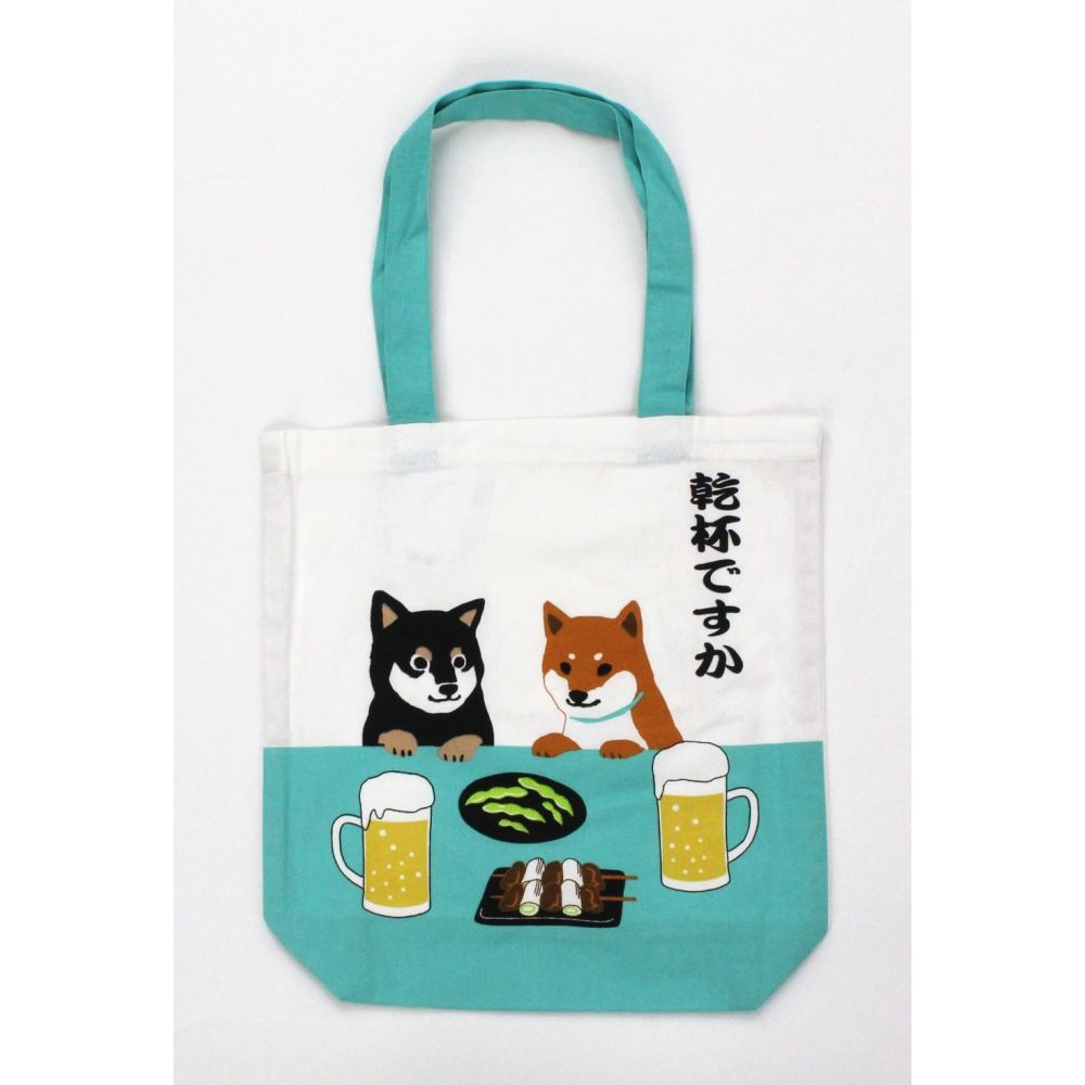 Borsa A4 size bag in cotone giapponese, DOGBEER, bianco e turchese