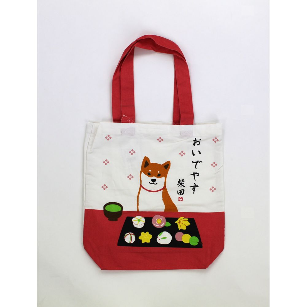 Borsa A4 size bag bianco e rosso in cotone giapponese, DOGSWEET, cane