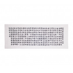 Japanese cotton towel TENUGUI Heart Sutra