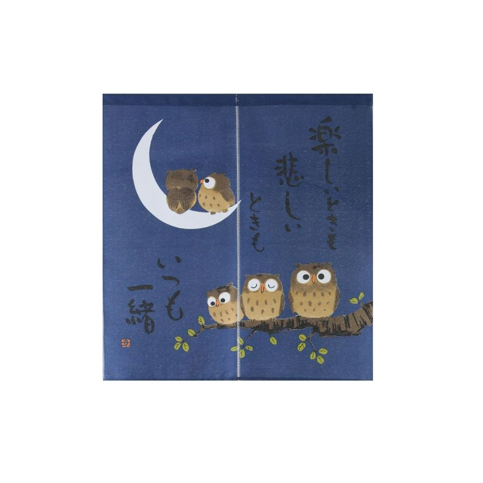 Japanese noren polyester curtain, ITSUMO ISSHÔ