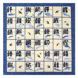 Japanese cotton furoshiki, TOTOFU
