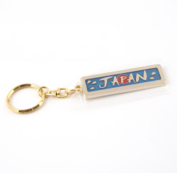 metallic key ring, gold, Japan