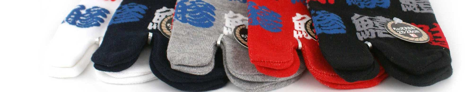 pair of socks made in Japan